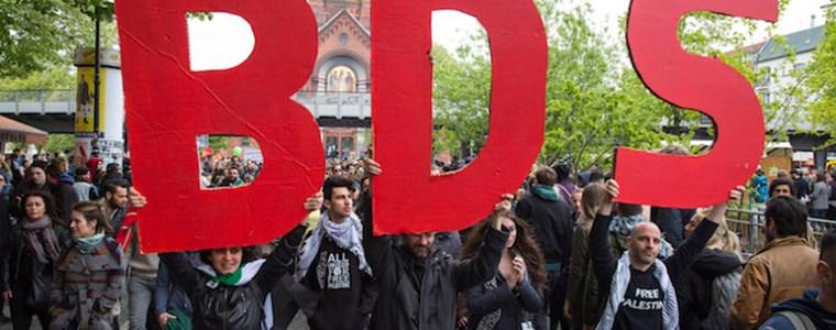 oorlog-tegen-bds-zet-duitse-rechtsstaat-op-zn-kop-8211-the-rights-forum