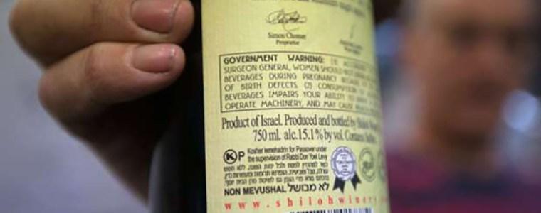 de-feiten-over-israelische-wijn-die-de-vvd-niet-wil-horen-8211-the-rights-forum