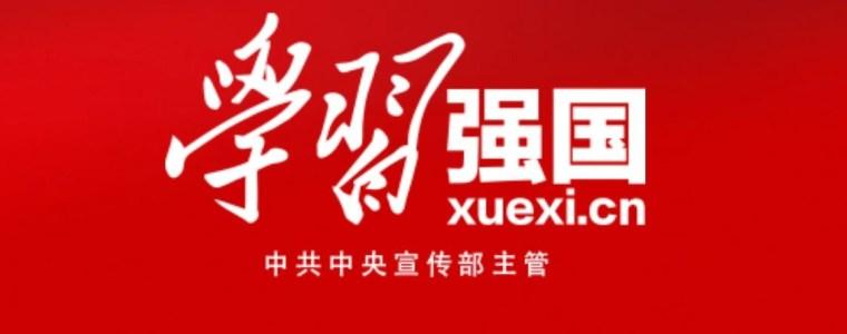 orwell-lasst-grusen-china-vor-dem-nationalen-volkskongress