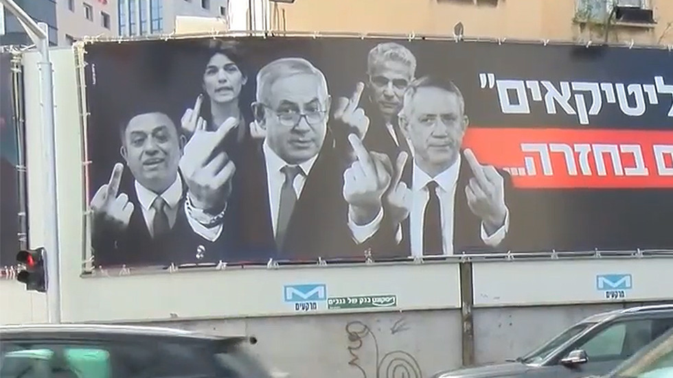 israels-top-politicians-show-voters-the-middle-finger-in-provocative-election-posters