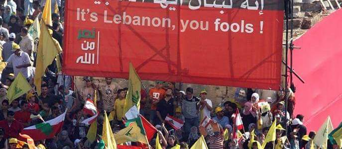 israel-plans-to-launch-a-surprise-war-against-lebanon-8211-global-research