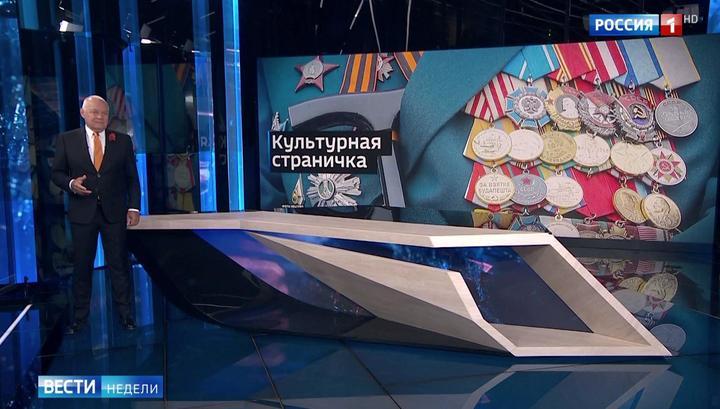 das-russische-fernsehen-uber-gedenken-an-den-2.-weltkrieg:-von-traditionalisten-und-totalitaren-liberalen- -anti-spiegel