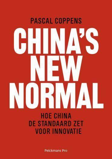 hoe-china-de-standaard-zet-voor-innovatie-|-uitpers