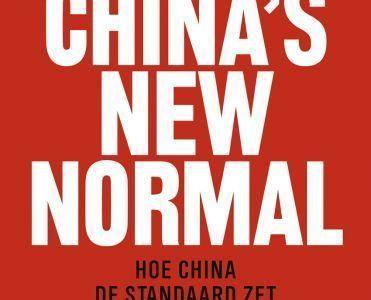 hoe-china-de-standaard-zet-voor-innovatie- -uitpers