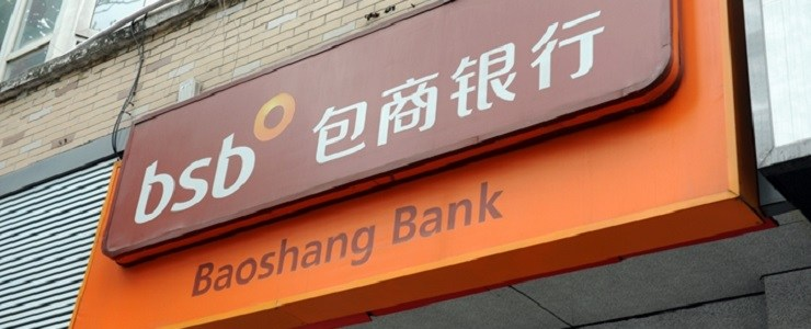is-baoshang-bank-china's-lehman-brothers?-|-new-eastern-outlook