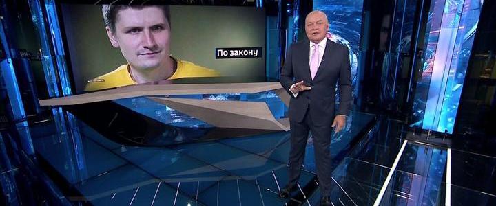 ruckblick:-das-russische-fernsehen-uber-die-demos-der-letzten-wochen-und-ihre-folgen-|-anti-spiegel