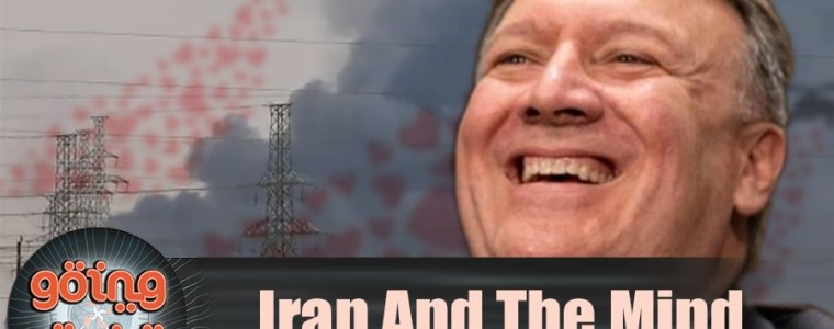 going-rogue:-iran-and-the-mind