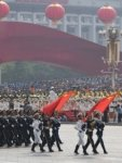 70th-anniversary-of-the-people's-republic-of-china:-the-erasure-of-history,-by-manlio-dinucci