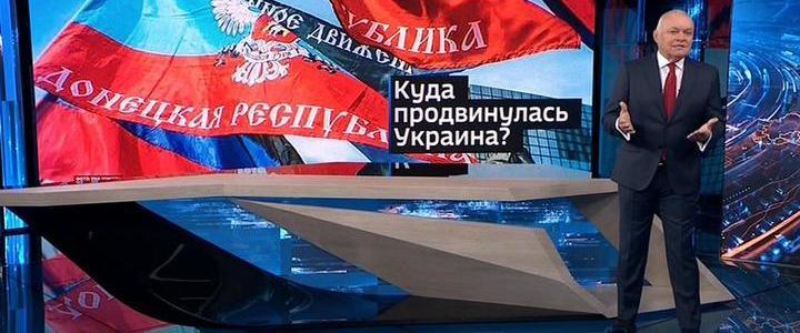 selensky-vs.-nationalisten-–-das-russische-fernsehen-uber-den-moglichen-showdown-in-kiew- -anti-spiegel