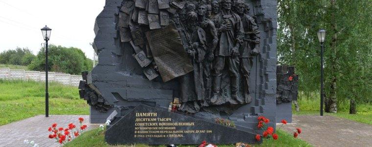 oktober-1941:-letzter-erfolg-der-wehrmacht-vor-moskau