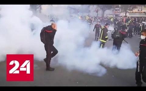 sonderreihe-zu-protesten-weltweit:-1.-teil-–-proteste-in-frankreich,-von-denen-man-in-deutschland-nichts-hort-|-anti-spiegel