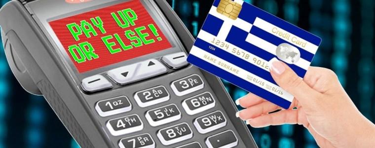 greece-mandates-electronic-payments-–-#newworldnextweek