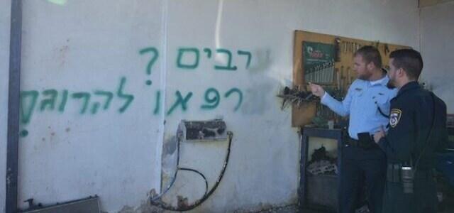 opnieuw-grootschalige-vernielingen-aangericht-in-palestijns-dorp-–-the-rights-forum