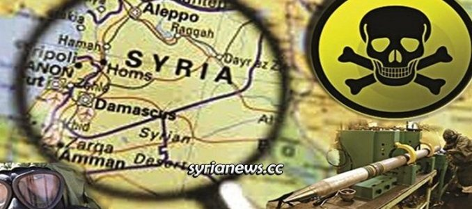"""us-to-grant-$35-million-to-promote-its-""""fake-news-bubble""""-in-syria-and-control-local-media-–-global-research"""