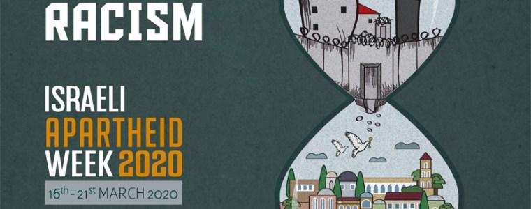 "3-apr.-amsterdam,-symposium:-""the-question-of-apartheid-in-israel/palestine""-–-docp"