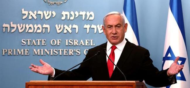 """netanyahu-gives-himself-broad-phone-tapping-powers-to-fight-""""invisible-enemy""""-coronavirus"""