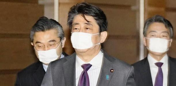 japan-to-declare-state-of-emergency-on-april-7