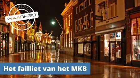 het-failliet-van-het-mkb
