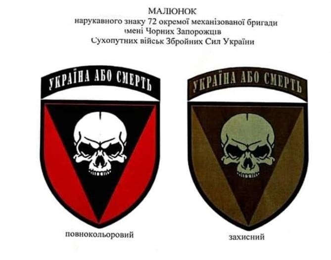 wie-die-ukraine-in-den-krieg-getrieben-wird- -anti-spiegel
