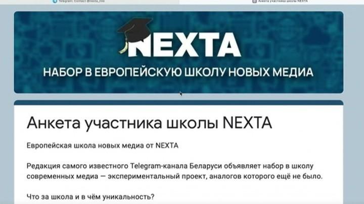 der-telegram-kanal-nexta-eroffnet-ausbildungsprogramm-fur-den-umsturz-in-weisrussland-|-anti-spiegel