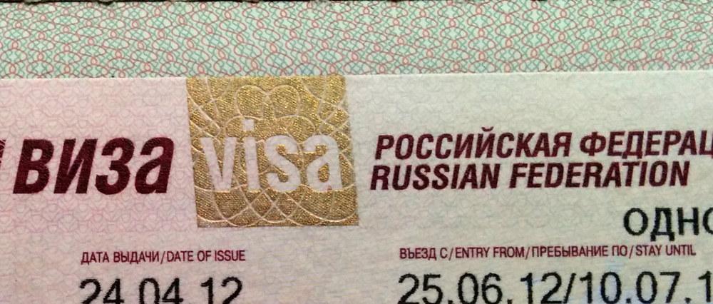 russland-hebt-visapflicht-fur-besucher-der-fusball-em-spiele-auf- -anti-spiegel