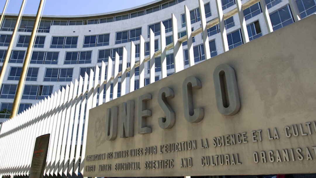 from-unesco-study-11-to-unesco-2050:-project-best-and-the-forty-year-plan-to-reimagine-education-for-the-fourth-industrial-revolution