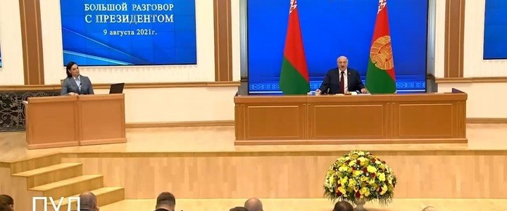 mehrstundige-pressekonferenz-von-prasident-lukaschenko