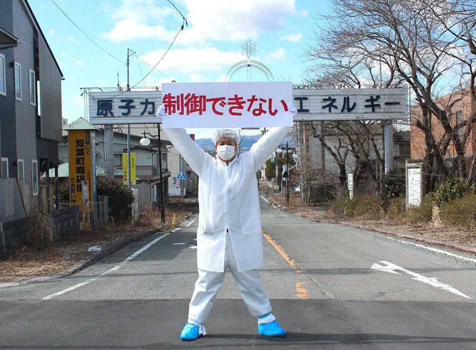 media-aandacht-voor-fukushima,-tien-jaar-later