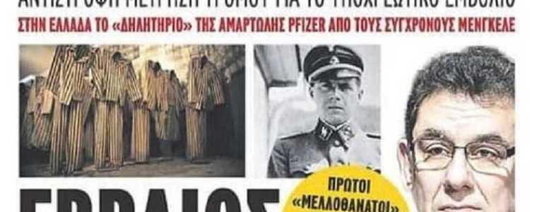 griekse-krant-vergelijkt-joodse-ceo-van-pfizer-met-nazi-arts-mengele