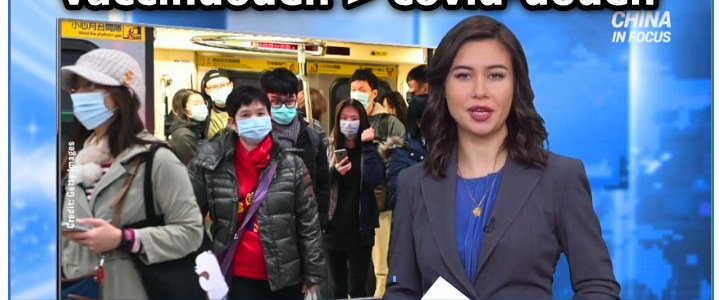 taiwan:-sterfgevallen-covid-vaccin-hoger-dan-covid.!