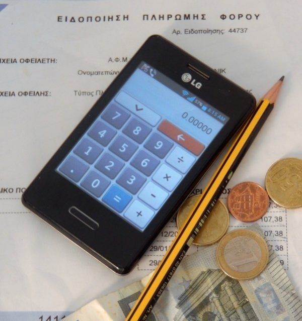 OECD: Greece the most expensive country for mobile phone services