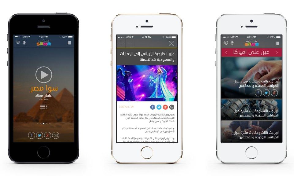 Radio Sawa Arabic Radio App