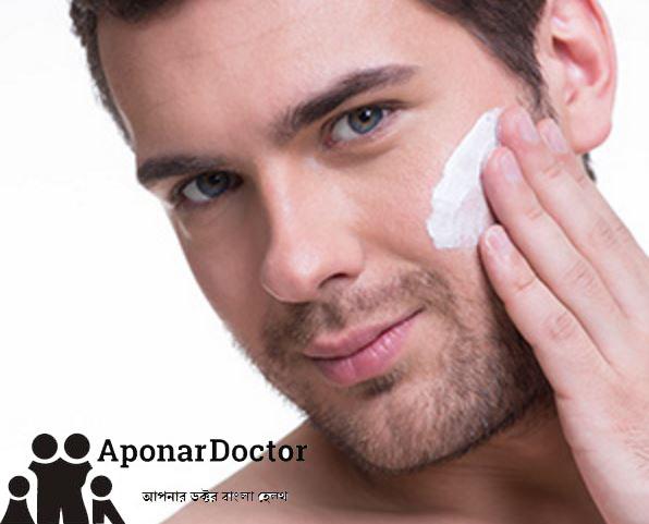 Boys Beauty Care Tips
