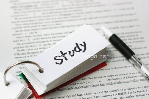 50代で英語の勉強
