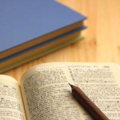 英検を大人が受験!英検とは?何級を選べばいいの?アラカンの英語学習