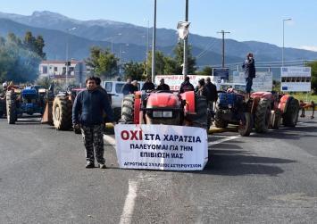 Σε ρυθμούς κινητοποιήσεων και οι αγρότες: Συμμετέχουν δυναμικά στην αυριανή απεργία