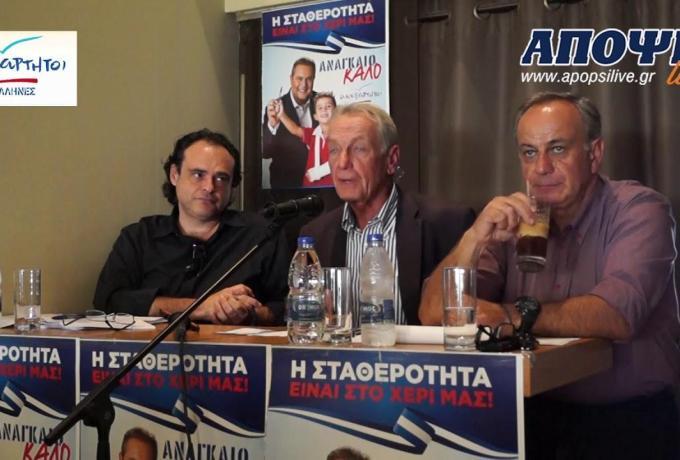Ομιλία του Αντιπροέδρου των ΑΝΕΛ Παναγιώτη Σγουρίδη στο Ηράκλειο Κρήτης