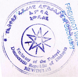 Agreement Attestation for Ethiopia in Ghatkopar, Agreement Legalization for Ethiopia , Birth Certificate Attestation for Ethiopia in Ghatkopar, Birth Certificate legalization for Ethiopia in Ghatkopar, Board of Resolution Attestation for Ethiopia in Ghatkopar, certificate Attestation agent for Ethiopia in Ghatkopar, Certificate of Origin Attestation for Ethiopia in Ghatkopar, Certificate of Origin Legalization for Ethiopia in Ghatkopar, Commercial Document Attestation for Ethiopia in Ghatkopar, Commercial Document Legalization for Ethiopia in Ghatkopar, Degree certificate Attestation for Ethiopia in Ghatkopar, Degree Certificate legalization for Ethiopia in Ghatkopar, Birth certificate Attestation for Ethiopia , Diploma Certificate Attestation for Ethiopia in Ghatkopar, Engineering Certificate Attestation for Ethiopia , Experience Certificate Attestation for Ethiopia in Ghatkopar, Export documents Attestation for Ethiopia in Ghatkopar, Export documents Legalization for Ethiopia in Ghatkopar, Free Sale Certificate Attestation for Ethiopia in Ghatkopar, GMP Certificate Attestation for Ethiopia in Ghatkopar, HSC Certificate Attestation for Ethiopia in Ghatkopar, Invoice Attestation for Ethiopia in Ghatkopar, Invoice Legalization for Ethiopia in Ghatkopar, marriage certificate Attestation for Ethiopia , Marriage Certificate Attestation for Ethiopia in Ghatkopar, Ghatkopar issued Marriage Certificate legalization for Ethiopia , Medical Certificate Attestation for Ethiopia , NOC Affidavit Attestation for Ethiopia in Ghatkopar, Packing List Attestation for Ethiopia in Ghatkopar, Packing List Legalization for Ethiopia in Ghatkopar, PCC Attestation for Ethiopia in Ghatkopar, POA Attestation for Ethiopia in Ghatkopar, Police Clearance Certificate Attestation for Ethiopia in Ghatkopar, Power of Attorney Attestation for Ethiopia in Ghatkopar, Registration Certificate Attestation for Ethiopia in Ghatkopar, SSC certificate Attestation for Ethiopia in Ghatkopar, Transfer Certificate Attestation for Ethiopia