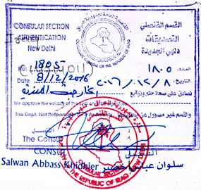 Agreement Attestation for Iraq in G.T.B. Nagar, Agreement Legalization for Iraq , Birth Certificate Attestation for Iraq in G.T.B. Nagar, Birth Certificate legalization for Iraq in G.T.B. Nagar, Board of Resolution Attestation for Iraq in G.T.B. Nagar, certificate Attestation agent for Iraq in G.T.B. Nagar, Certificate of Origin Attestation for Iraq in G.T.B. Nagar, Certificate of Origin Legalization for Iraq in G.T.B. Nagar, Commercial Document Attestation for Iraq in G.T.B. Nagar, Commercial Document Legalization for Iraq in G.T.B. Nagar, Degree certificate Attestation for Iraq in G.T.B. Nagar, Degree Certificate legalization for Iraq in G.T.B. Nagar, Birth certificate Attestation for Iraq , Diploma Certificate Attestation for Iraq in G.T.B. Nagar, Engineering Certificate Attestation for Iraq , Experience Certificate Attestation for Iraq in G.T.B. Nagar, Export documents Attestation for Iraq in G.T.B. Nagar, Export documents Legalization for Iraq in G.T.B. Nagar, Free Sale Certificate Attestation for Iraq in G.T.B. Nagar, GMP Certificate Attestation for Iraq in G.T.B. Nagar, HSC Certificate Attestation for Iraq in G.T.B. Nagar, Invoice Attestation for Iraq in G.T.B. Nagar, Invoice Legalization for Iraq in G.T.B. Nagar, marriage certificate Attestation for Iraq , Marriage Certificate Attestation for Iraq in G.T.B. Nagar, G.T.B. Nagar issued Marriage Certificate legalization for Iraq , Medical Certificate Attestation for Iraq , NOC Affidavit Attestation for Iraq in G.T.B. Nagar, Packing List Attestation for Iraq in G.T.B. Nagar, Packing List Legalization for Iraq in G.T.B. Nagar, PCC Attestation for Iraq in G.T.B. Nagar, POA Attestation for Iraq in G.T.B. Nagar, Police Clearance Certificate Attestation for Iraq in G.T.B. Nagar, Power of Attorney Attestation for Iraq in G.T.B. Nagar, Registration Certificate Attestation for Iraq in G.T.B. Nagar, SSC certificate Attestation for Iraq in G.T.B. Nagar, Transfer Certificate Attestation for Iraq