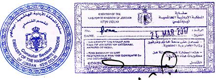 Agreement Attestation for Jordan in G.T.B. Nagar, Agreement Legalization for Jordan , Birth Certificate Attestation for Jordan in G.T.B. Nagar, Birth Certificate legalization for Jordan in G.T.B. Nagar, Board of Resolution Attestation for Jordan in G.T.B. Nagar, certificate Attestation agent for Jordan in G.T.B. Nagar, Certificate of Origin Attestation for Jordan in G.T.B. Nagar, Certificate of Origin Legalization for Jordan in G.T.B. Nagar, Commercial Document Attestation for Jordan in G.T.B. Nagar, Commercial Document Legalization for Jordan in G.T.B. Nagar, Degree certificate Attestation for Jordan in G.T.B. Nagar, Degree Certificate legalization for Jordan in G.T.B. Nagar, Birth certificate Attestation for Jordan , Diploma Certificate Attestation for Jordan in G.T.B. Nagar, Engineering Certificate Attestation for Jordan , Experience Certificate Attestation for Jordan in G.T.B. Nagar, Export documents Attestation for Jordan in G.T.B. Nagar, Export documents Legalization for Jordan in G.T.B. Nagar, Free Sale Certificate Attestation for Jordan in G.T.B. Nagar, GMP Certificate Attestation for Jordan in G.T.B. Nagar, HSC Certificate Attestation for Jordan in G.T.B. Nagar, Invoice Attestation for Jordan in G.T.B. Nagar, Invoice Legalization for Jordan in G.T.B. Nagar, marriage certificate Attestation for Jordan , Marriage Certificate Attestation for Jordan in G.T.B. Nagar, G.T.B. Nagar issued Marriage Certificate legalization for Jordan , Medical Certificate Attestation for Jordan , NOC Affidavit Attestation for Jordan in G.T.B. Nagar, Packing List Attestation for Jordan in G.T.B. Nagar, Packing List Legalization for Jordan in G.T.B. Nagar, PCC Attestation for Jordan in G.T.B. Nagar, POA Attestation for Jordan in G.T.B. Nagar, Police Clearance Certificate Attestation for Jordan in G.T.B. Nagar, Power of Attorney Attestation for Jordan in G.T.B. Nagar, Registration Certificate Attestation for Jordan in G.T.B. Nagar, SSC certificate Attestation for Jordan in G.T.B. Naga