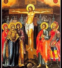 The Apostles News