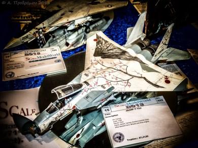 Μοντέλο υπό κλίμακα Boeing F-15J της Αεροπορικής Δύναμης Αυτοάμυνας της Ιαπωνίας, διεθνής έκθεση Scale ModelWorld 2015, Telford, Shropshire, Αγγλία, Βρετανία (Scale model of a Boeing F-15J of the Japanese Air Self-Defence Force, Scale ModelWorld 2015 international exhibition, Telford, Shropshire, UK).