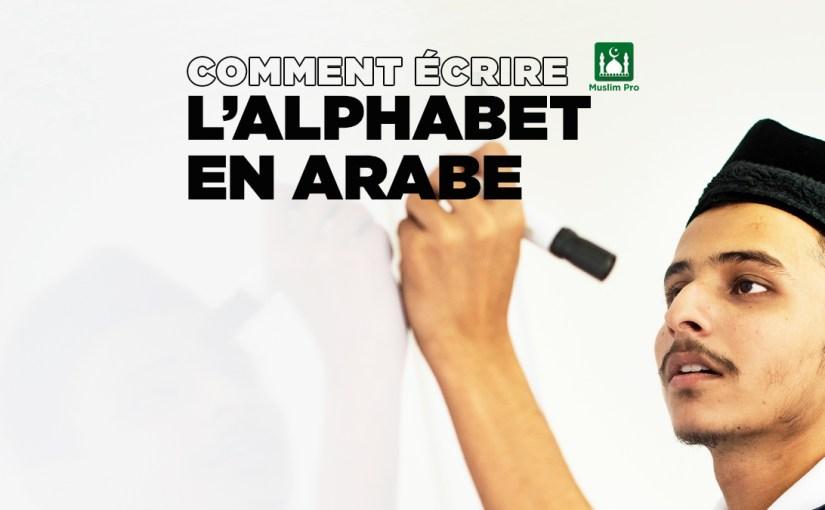 Comment Écrire l'Alphabet Arabe