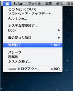 Apple_と_Menubar