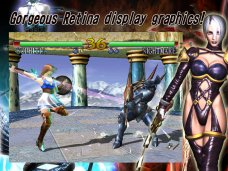 soulcalibur_481958471_ipad_04