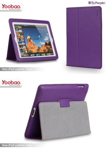 YBEXIPAD3Purple