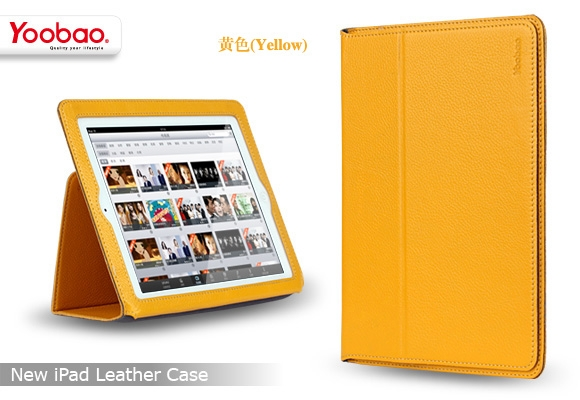 YBEXIPAD3Yellow