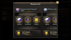 GOD-Guild Match_Reward