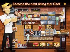 gordon-ramsay-dash_1089048531_ipad_01