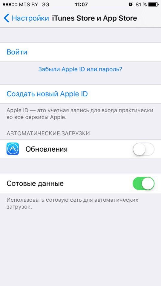 hvordan lage ny apple id